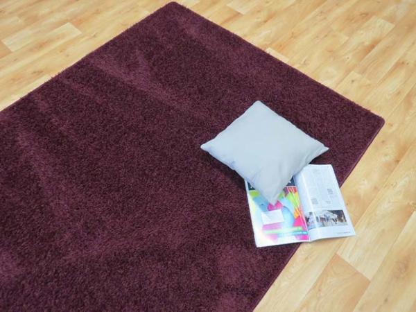 Lovely Esprit Hochflor Teppich Nach Maß Photo Gallery